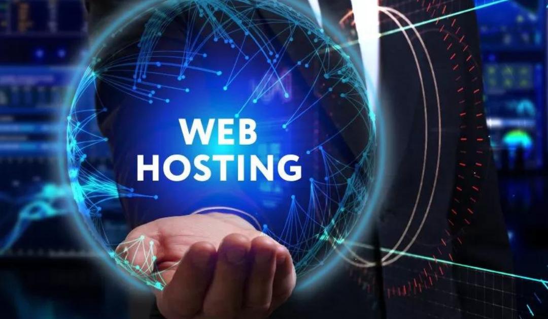 web hosting blog header october 2021